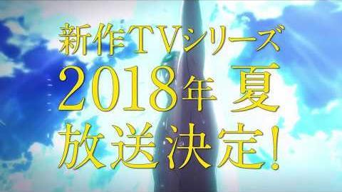 「Free!」新作TVシリーズ 放送決定 告知映像