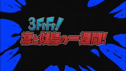 FrFr Short Movie 3