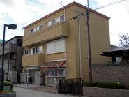 Kyoto Animation Head Office