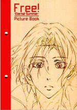 Es vol 5 picture book cover