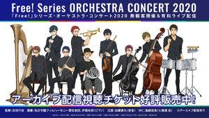 2020 orchestra visual