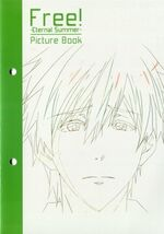 Es vol 6 picture book cover