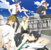 Drama CD 1