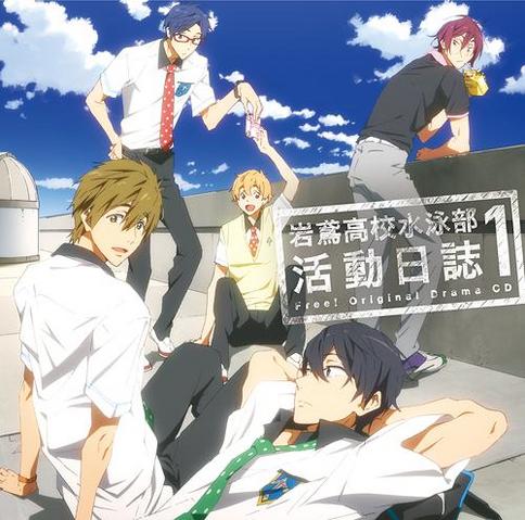 Plik:Drama CD 1.png