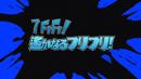 Frfr 7 title card