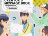 TV animation Free! CREATOR'S MESSAGE BOOK