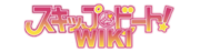 Skip-Beat-Wiki-wordmark