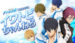 Iwatobi channel s