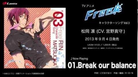 TVアニメ『Free!』キャラクターソングVol.3 松岡 凛 (CV