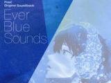 Ever Blue Sounds