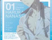 Haruka Vol 1