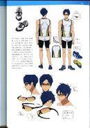 Guidebook Rei Track Team