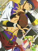 Iwatobi Poster Vol.1 SideB