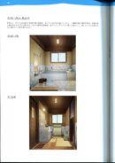 Guidebook Haruka's Bathroom
