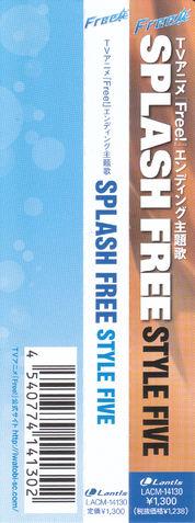 SPLASHFREE1