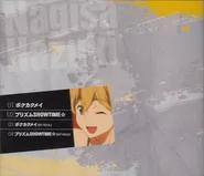 Hazuki eternal vol 1-3