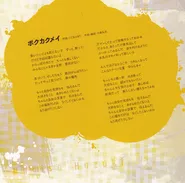 Hazuki eternal vol 1-6