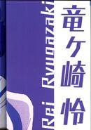 2 Rei Ryugazaki