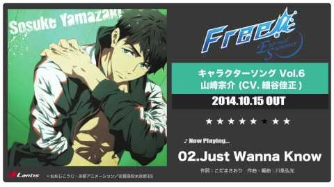 Free! Eternal Summer Character Song Vol.6 Sosuke Yamazaki