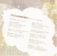Hazuki eternal vol 1-5
