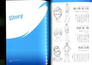Guidebook Seijuro Aiichiro Goro