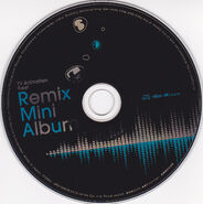 REMIX MINI ALBUM 6