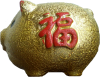 File:Luckypig.png