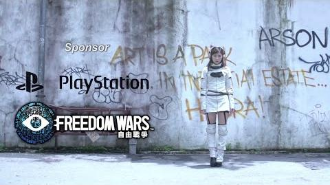 Freedom Wars - Live Action Movie PS Vita