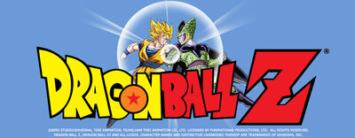 Key art dragon ball z