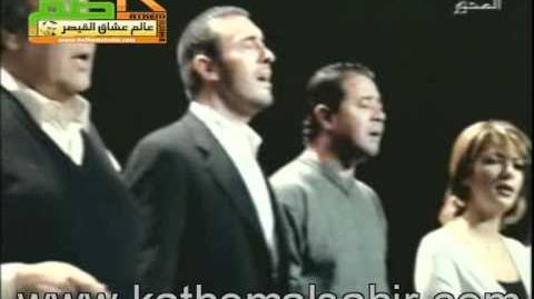 بغداد لا تتألمي .. كاظم الساهر واعظم مطربي العرب