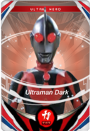 Dark fusion card ultraman dark by superbronygraeden ddkvopt-pre