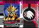 Kamen ride ex aid muteki gamer by readingismagic-dc6f0aw