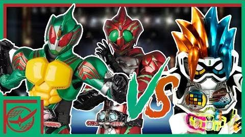 Kamen Rider Ex Aid Vs. Kamen Rider Amazon