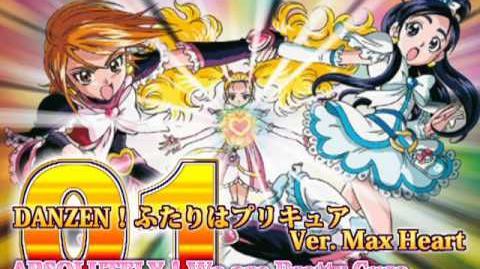 Futari wa Precure Max Heart OP&ED Theme Track01-0