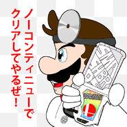70386800 p0 master1200