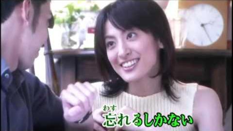 それぞれの時 eririn&yositaka