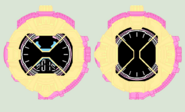 Cure Flora Ridewatch