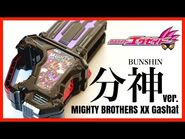 God Mighty Brothers XX Gashat