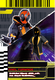 Kamen rider ghost final form ride by kamenriderdecade10-d9p4zfs