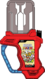 Paper mario gashat by wizofwonders-dbyqre8