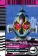 Final kamen ride fourze cosmic by mastvid-d4yg3u8
