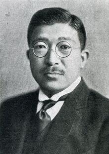 Ichiro hatoyama