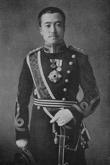 Tadasu Hayashi c1902-0