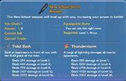 New School Storm Breaker item