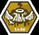 LV50 All rounder