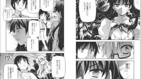 Freezing Manga Chapter 103 RAW