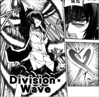 Division Wave