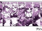 List of Characters