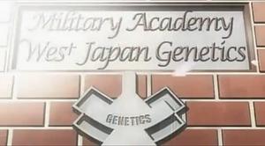Military-Academy-West-Japan-Genetics