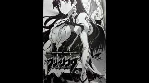 Freezing Manga Vol.15 Chapter 101 RAW